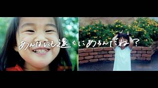 GANG PARADE「CAN'T STOP」SPECIAL MOVIE
