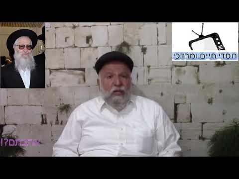 הרב שמואל שמואלי - סיפורי צדיקים - הרב יעקב יוסף מרתק ביותר חובה לצפות!