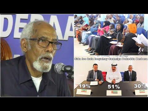 Barlamaanka oo ka Mamnuucay DP world Guud Ahaan Dalka Somalia |