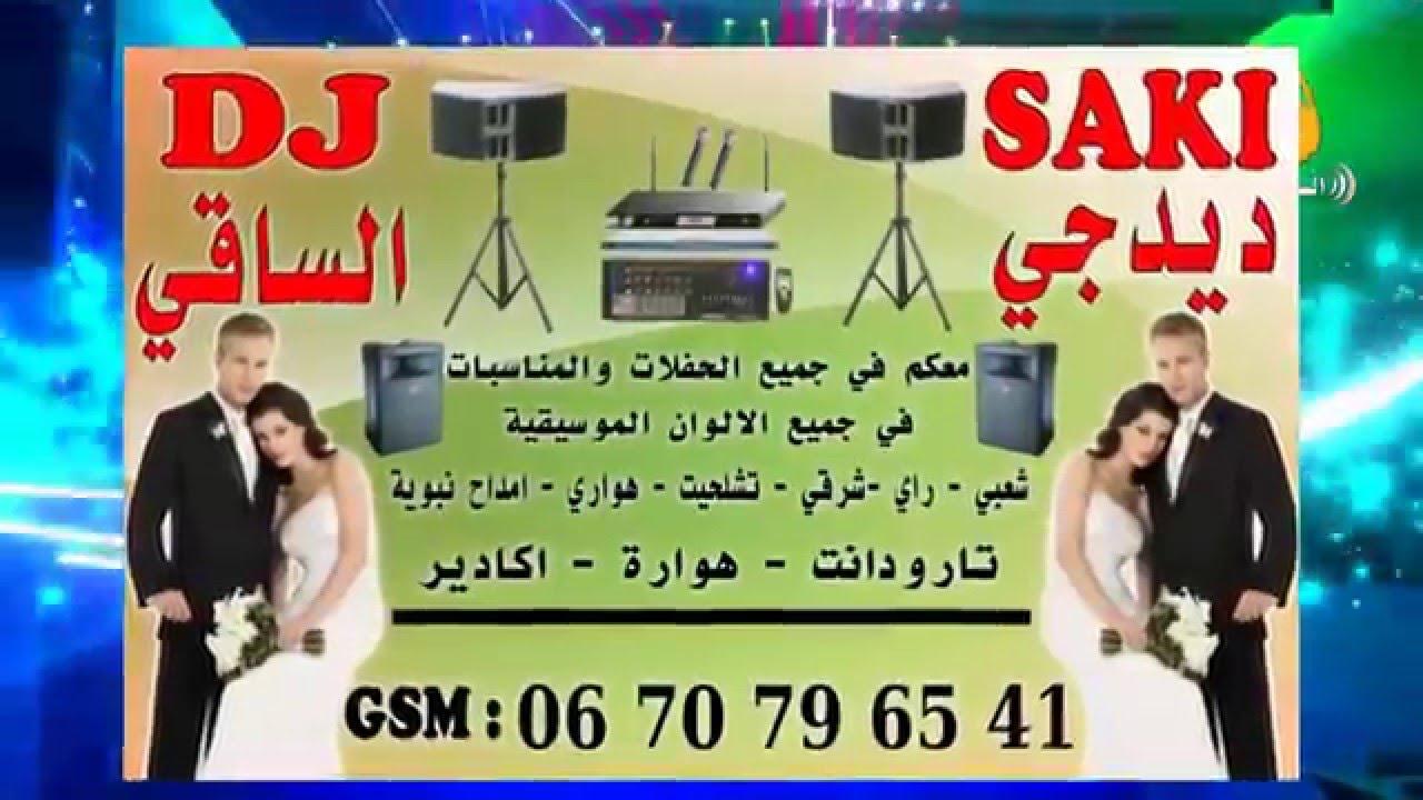 i9a3 cha3bi