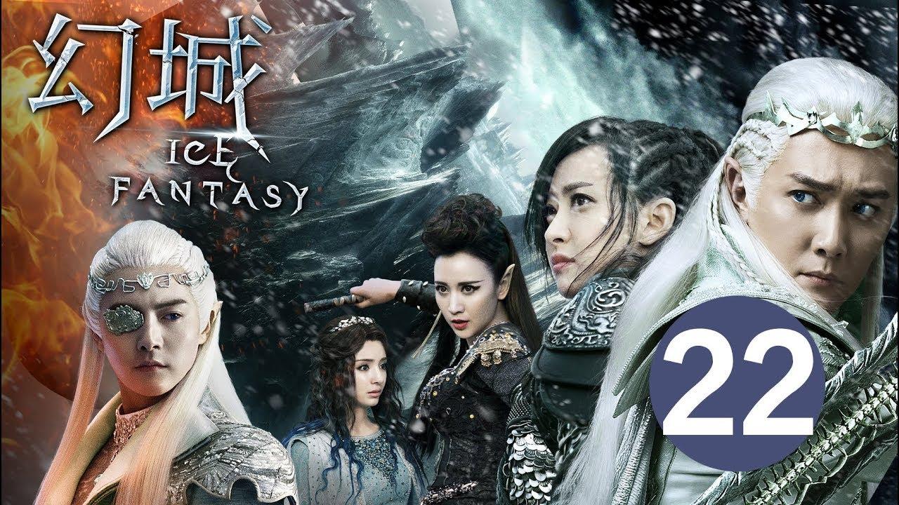 Download ENG SUB【幻城 Ice Fantasy】EP22 冯绍峰、宋茜、马天宇携手冰与火之战
