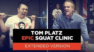 The Most EPIC Squat Clinic on YouTube - Tom Platz