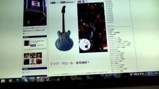 1分でわかるロックギタリスト特集> デイヴ・グロール!(フーファイタ...