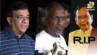 Ilayaraja, YG Mahendran & more celebs @ Carnatic Musician Balamuralikrishna death  | Funeral Video