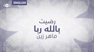 Maher Zain - Radhitu Billahi Rabba (English Version)