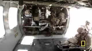 Inside Combat Rescue, Fog of War
