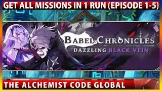Babel Chronicles Dazzling Black Vein Wratharis Episode 1-5 Get All Missions In 1 Run (TAC)