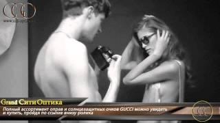 Купить медицинские оправы и солнцезащитные очки Гуччи - Gucci(, 2014-07-11T11:44:02.000Z)