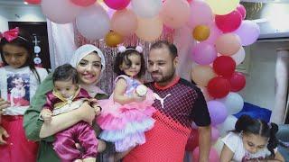 مفاجات عيد ميلاد بنتي واول ظهور ل سليم باشا مصر