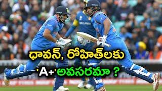 Rohit Sharma, Shikhar Dhawan Not Right Choice For Grade A+   Oneindia Telugu