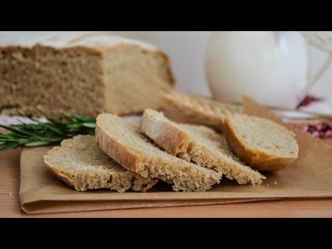Хлеб из цельнозерновой муки в духовке —  видео рецепт