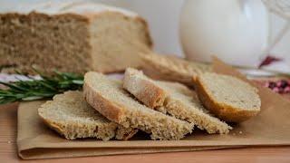 Хлеб из цельнозерновой муки в духовке видео рецепт