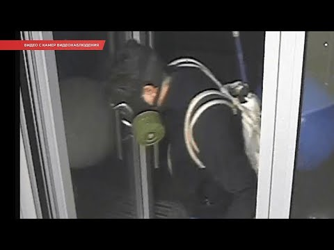 Полиция готова заплатить за информацию об ограбившем банк в Волгограде