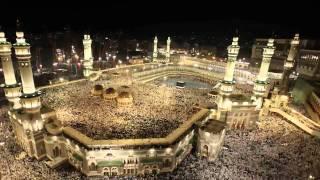 القرآن الكريم : سورة آل عمران Quran Translation -Ajmy: 'Ali `Imran : 3