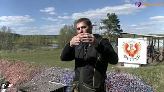 Уроки стендовой стрельбы: Прицельная планка.