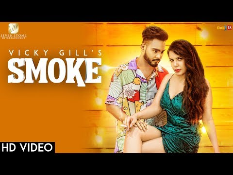 SMOKE -Vicky Gill - Jaymeet - New Punjabi Songs 2018 - Latest Punjabi Song 2018 - Seven Stone Ent