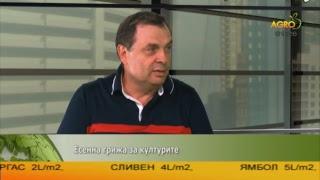 AGRO TV - ЛИЦЕТО НА МОДЕРНОТО ЗЕМЕДЕЛИЕ