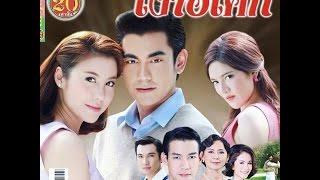 Nhạc Phim Thái Hay P.1