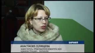 видео Обзор элитного жилья в городе Барнауле