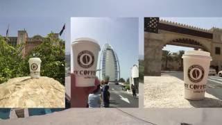 Путешествие по ОАЭ (Дубаи) - стакана MY COFFEE (ОАЭ, Дубай, Dubai, Emirate, AbuDHabi, Абу-Даби)(Путешествие по ОАЭ, Дубаи стакана MY COFFEE (ОАЭ, Дубаи, Дубай, Dubai, Emirate, Abu DHabi, Абу-Даби ) Видео полезно тем кого..., 2016-09-20T05:00:01.000Z)