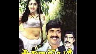Kulambadikal 1986   Full Malayalam Movie   Jagathy Sreekumar, Ashwathy
