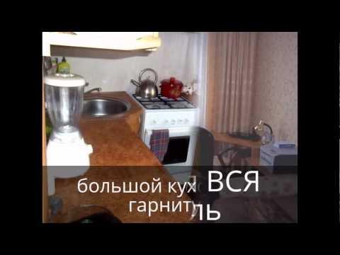 Продам 3х комнатную квартиру в Копейске