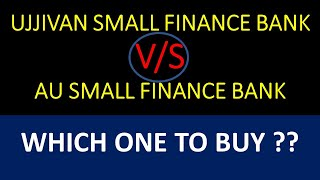 UJJIVAN SMALL FINANCE BANK VS AU SMALL FINANCE BANK SHARE|RETAIL BANKING|MULTIBAGGER STOCKS|BUY NOW?