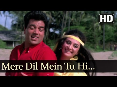Mere Dil Mein Tu - Dharmendra - Saira Banoo - International Crook - Hindi Songs - Shankar Jaikishan