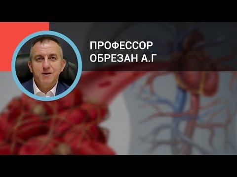 Профессор Обрезан А.Г.: Современные алгоритмы антитромботической терапии