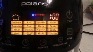 Обзор мультиварки Polaris PMC 0517AD