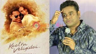மணிரத்னம் இல்லை என்றால் எனக்கு வாழ்க்கையே இல்லை - A R Rahman In Kaatru Veliyidai Audio Launch