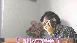 「オトナ女子」斎藤工&篠原涼子「ベッドシーン!」 「テレビ番組を斬る...