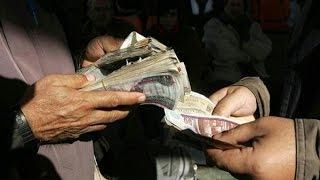 على هوى مصر -  ضبط استشاري هيئة التخطيط العمراني اثناء تقاضية رشوة 3 ملايين جنية بالغربية!
