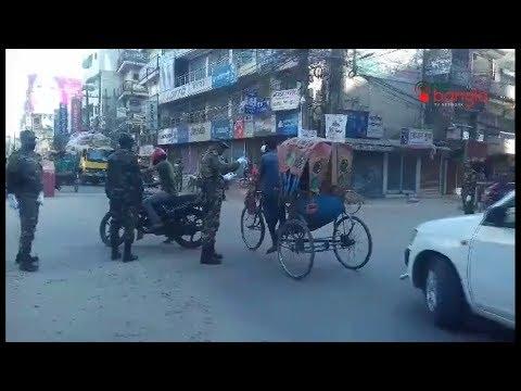Sylhet News    05 April 2020    সিলেটের সংবাদ    One Bangla Tv