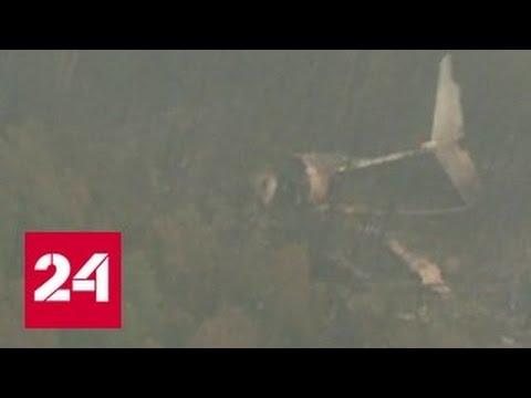 Отчет МАК причиной крушения Ил-76, принадлежащего МЧС, стала плохая видимость