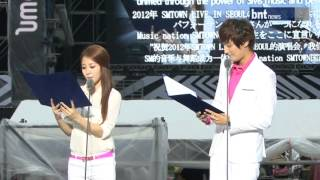 """BoA speaking English at opening ceremony + singing """"Dear My Family"""" @ SM TOWN CONCERT - Stafaband"""