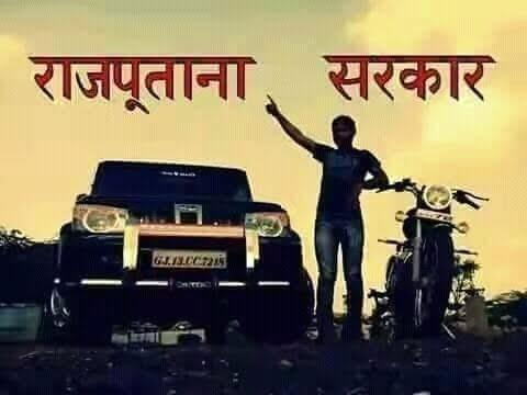 New Haryanvi Rajput Songs - RANA RAJPUTANA