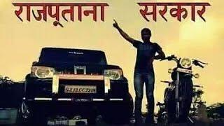 New Rajputana song 2017 | Rap only | Rajput Boyz - RANA Ji | RANA RAJPUTANA