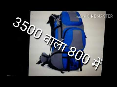 Bags wholesale market , karol bagh delhi bags wholesale market