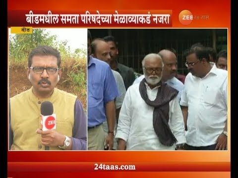 Chhagan Bhujbal In Beed For Samata Rally