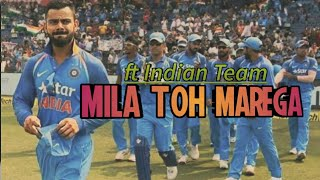 Indian Cricket Team || Ft. Mila Toh Marega ||