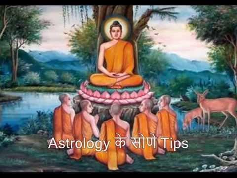 गौतम बुद्ध के अनमोल शब्द   Gautam Buddha Ke Anmol Shabad