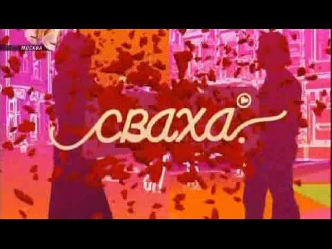 Знакомства в Челябинске на бесплатном сайте знакомств