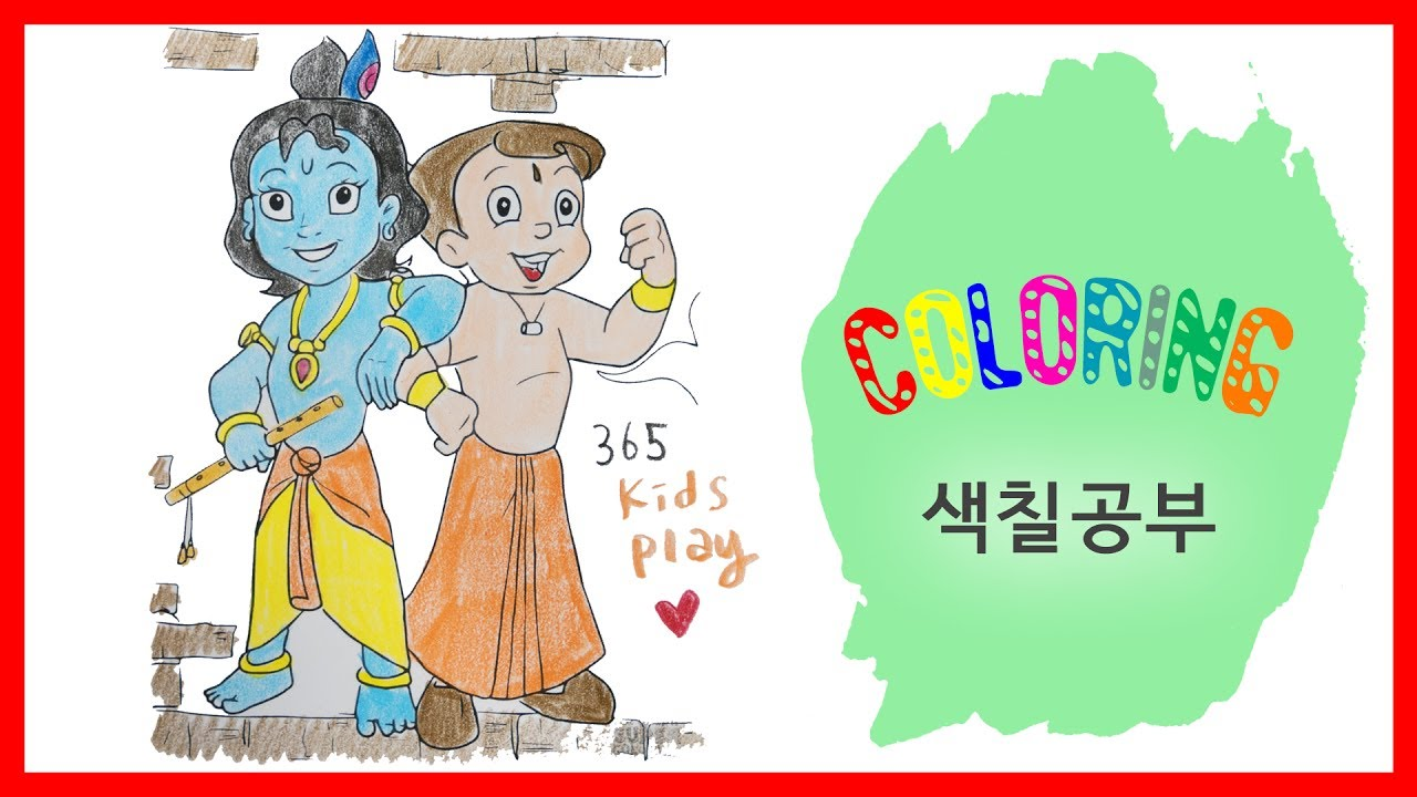 Chhota Bheem And Krishna Coloring Page Free Download Chota Cartoon Kids Colouring