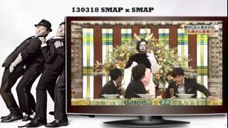 SMAPxSMAP 130318 - Guest Stars Uchimura Teruyoshi, Itō Atsushi, Koi...