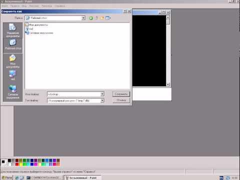 Видео курс по DNS (Domain Name System)