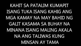 Repeat youtube video Hari Ng Tondo Lyrics Gloc 9 FEAT DENISE