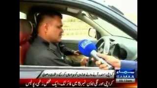 Sea View Karachi, Police demanding Nikkah Nama from visiting families