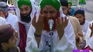 Baksh Hamari Sari khatain ALLAH~Munajaat By Muhammad Mehmood Attari 16 06 18