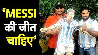 Harbhajan Singh Declares His Love For Messi, Wants Argentina To Win FIFA World Cup | Sports Tak